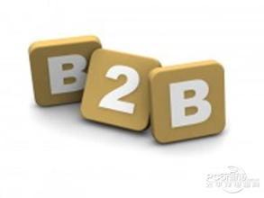 最常见最经典的99个B2B网站