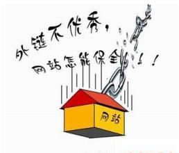外贸seo资源:20个高质量文章提交网站(接昨天)