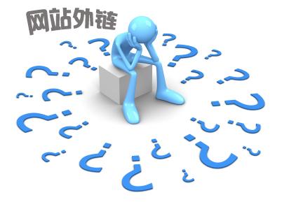 英文seo链接建设的流程