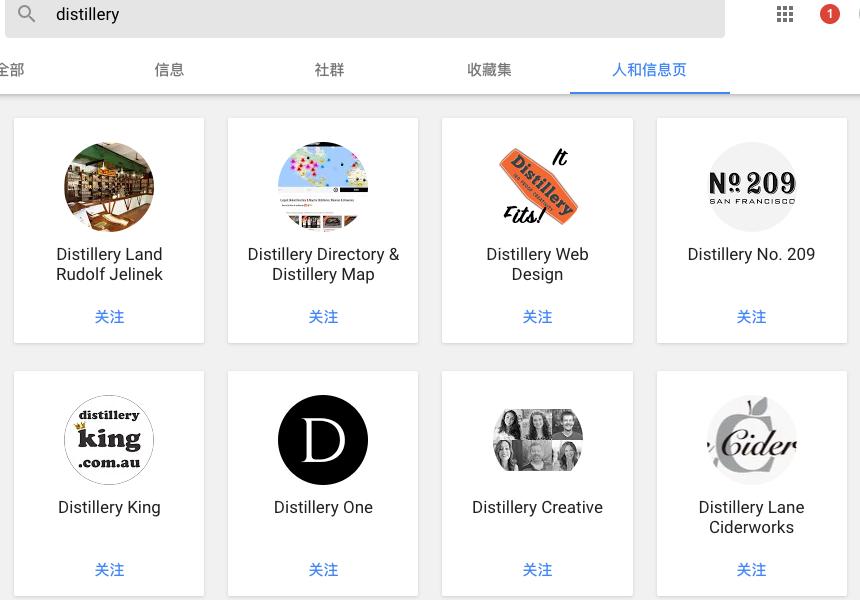 Google+开发客户
