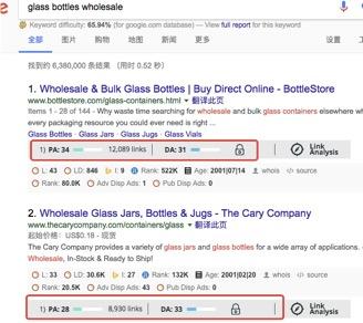 成都seo谷歌优化公司