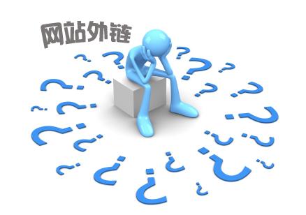 你的SEO外链安全吗?2020谷歌优化外链锚文本创建指南