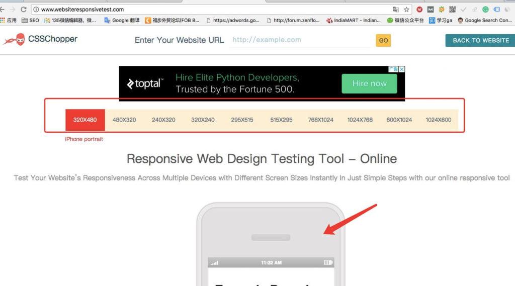谷歌 SEO 免费工具