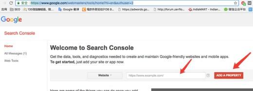 谷歌SEO工具