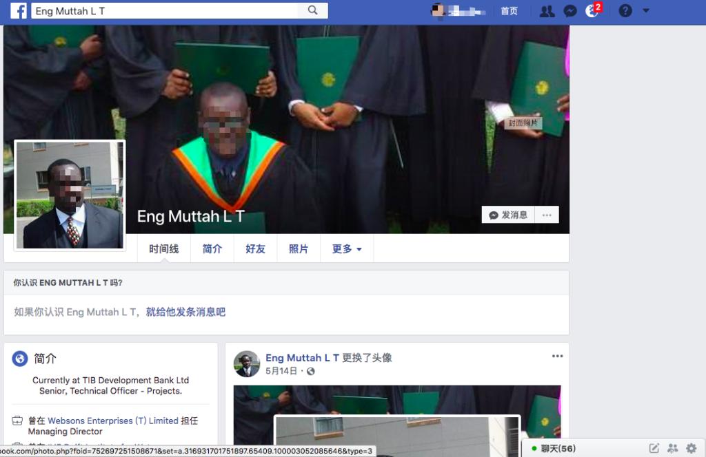 Facebook个人主页