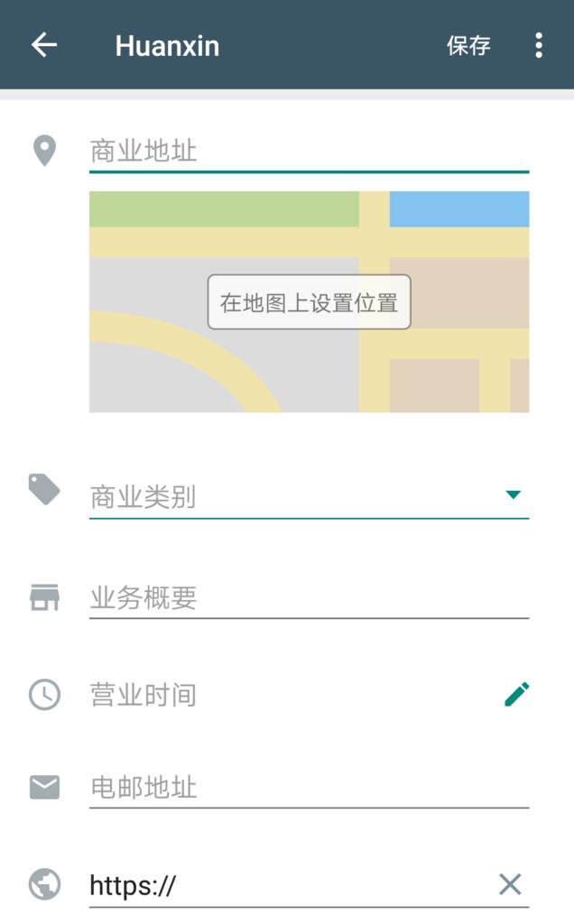 WhatsApp开发客户大全