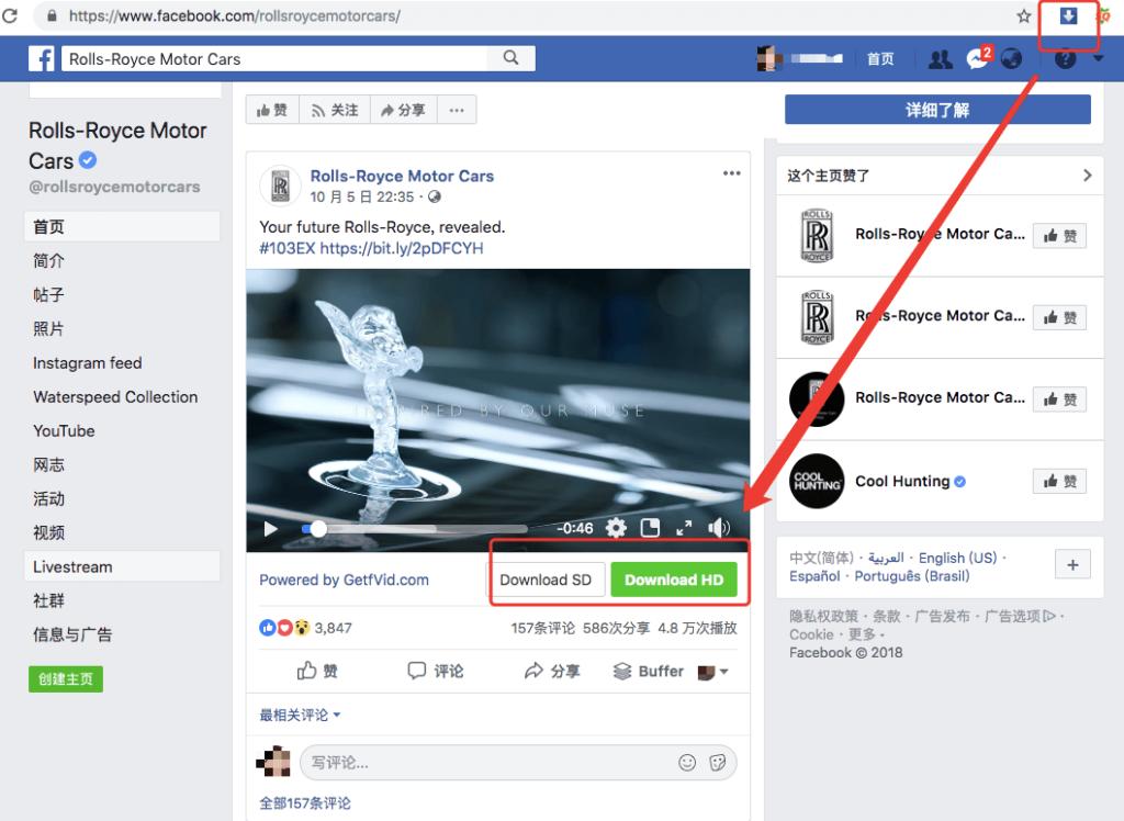 插件下载Facebook视频