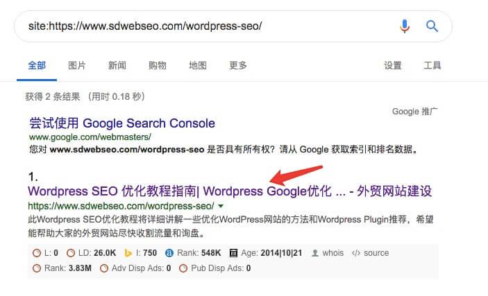 谷歌搜索指令