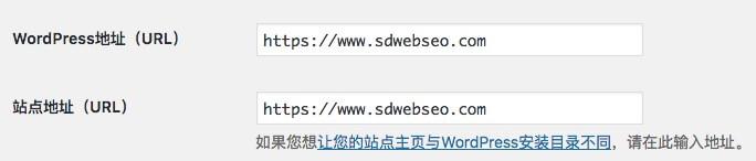 wordpress url seo