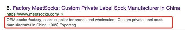 描述标签优化
