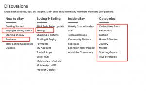eBay讨论社区