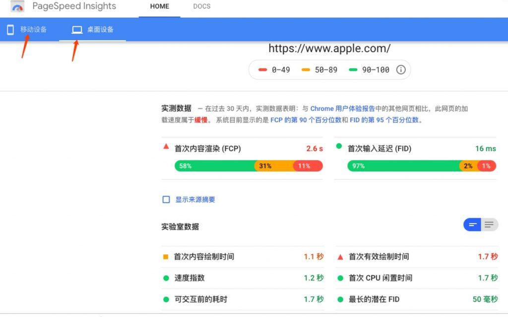10 大谷歌seo工具