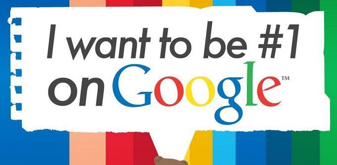 2020年如何做谷歌SEO优化?