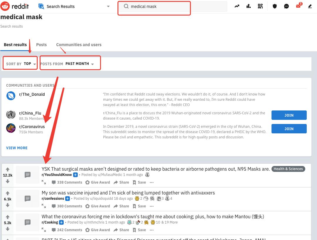 reddit 搜索
