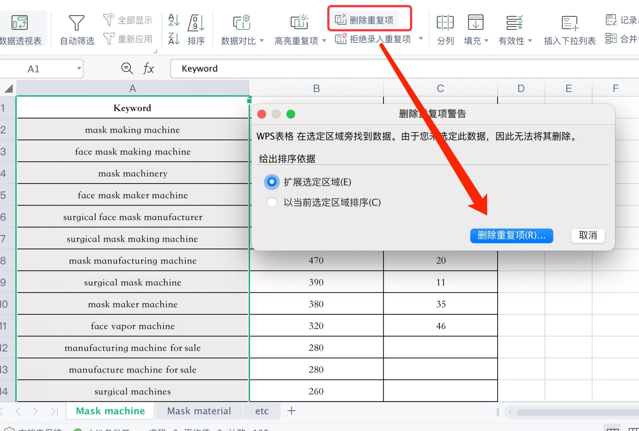 从Excel或谷歌sheet列表中移除重复关键词